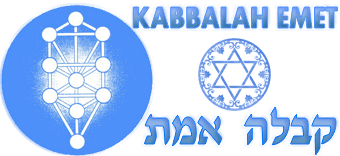 logotipo de kabbala emet